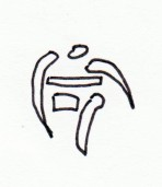 chinese 01