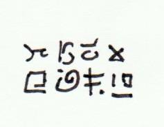 chinese 02